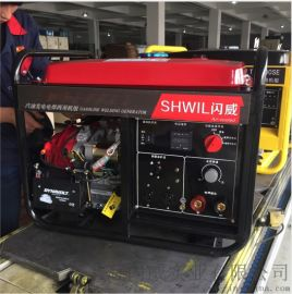 管道全自动焊机动力电焊机250A汽油