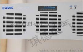 供应东方电子电源模块DF0232-220/20F