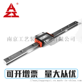 南京工艺GGB25导轨滑块 半导体工艺设备直线导轨