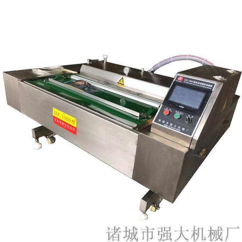 连续滚动式真空包装机工作台面可倾斜 带水大蒜包装机