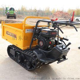 农用小型履带运输车厂家供应 捷克 果园手扶履带车
