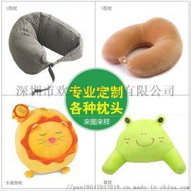 创意礼品抱枕定制 沙发靠垫靠背枕头汽车靠枕订制