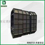 预制水泥化粪池钢模具品质可靠