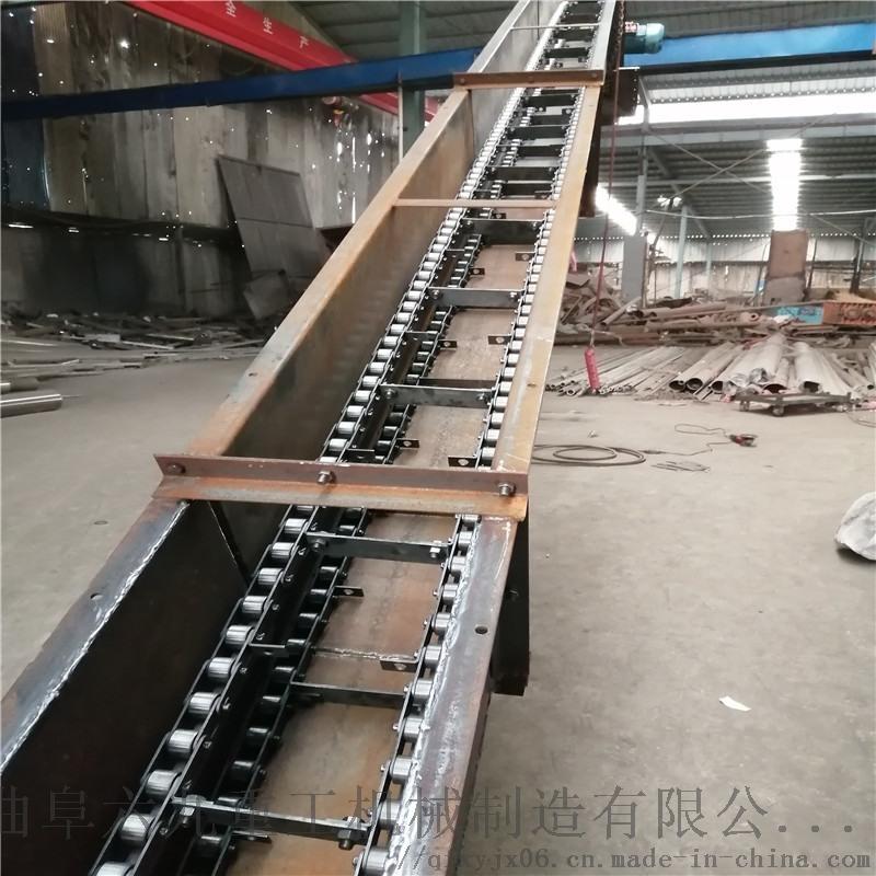 平穩刮板機 刮板輸送機fu 六九重工 工業用刮板機