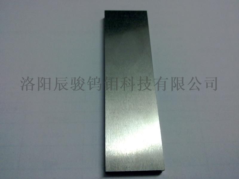 高质量高密度磨光钨板磨光钨条