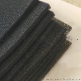 空气净化器空调专用聚氨酯活性炭海绵活性炭蜂窝过滤棉