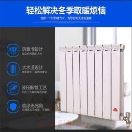 铜铝复合散热器 采暖钢制板式暖气片 家用立式暖气片