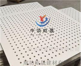 防火隔热硅酸钙装饰板 耐火保温硅酸钙穿孔吸音板