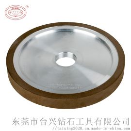 台兴牌9A1双面凹平行树脂金刚石,CBN砂轮