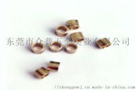 深圳厂家众普五金齿轮箱铜片精密配件紧固件连接器定做