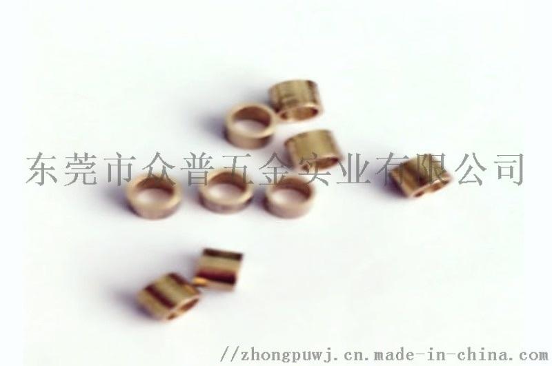 深圳廠家衆普五金齒輪箱銅片精密配件緊固件連接器定做
