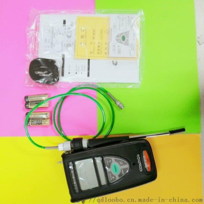 xp-3110攜帶型可燃**檢測儀