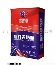 广州金斯盾强力瓷砖胶