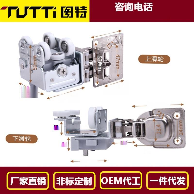 多功能折叠移门T902 图特折叠移门T902