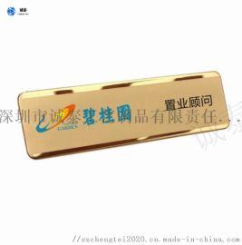 深圳供应酒店标牌 酒店宾馆胸牌定制 公司门牌号定做