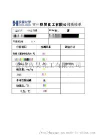 200号溶剂油,溶剂油生产厂家,溶剂油价格