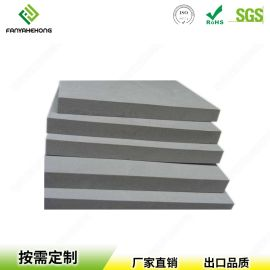 环保安全无毒彩色EVA泡棉片材/板材定制