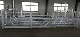 ZLP630电动吊篮高空作业厂家直销