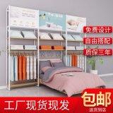 家紡展示架貨架 枕頭被子牀上用品飾品店貨架展示架