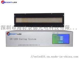 紫外线光固化 印刷专用 UVLED
