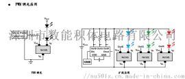 1A020驱动芯片厂家, 1A40恒流驱动IC