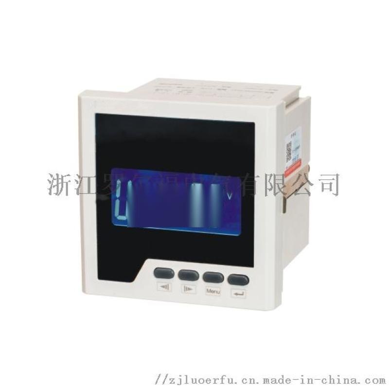 温州厂家数码多功能表 成套监测仪表