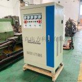 西安工厂激光切割机  380V三相电压稳压器