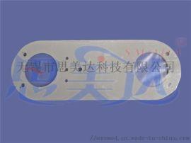 思美达  3M双面胶 全江苏汽车中控背胶加工