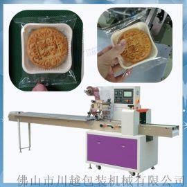 月饼自动包装设备,凤梨月饼包装机