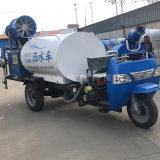 車載發電機三輪灑水車, 2噸小型三輪灑水車