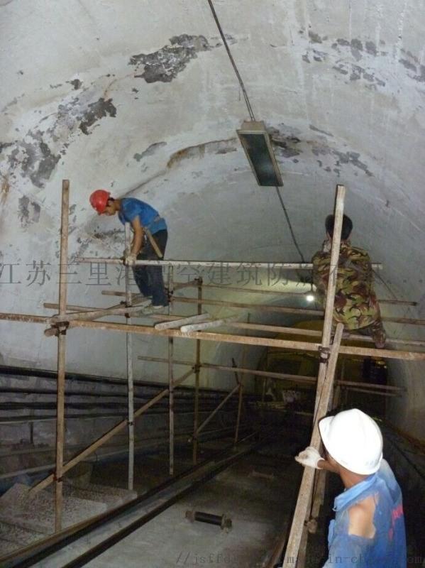 連雲港水庫排水涵洞補漏,水庫大壩涵洞漏水補漏