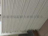 駿瑾廠家有色金屬鋼包用納米板自營