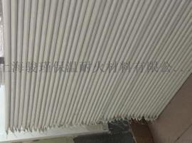 骏瑾厂家有色金属钢包用纳米板自营
