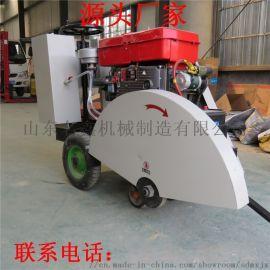 马路切割机 混凝土地面切割机 汽油柴油马路切割机