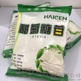 国内食品级甜菊糖买入价格