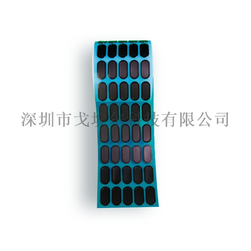 防水透氣膜廠家直銷 電子電器專用防水透氣材料 3