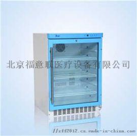 4度菌種保存冰箱
