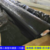 隔离膜张家界,厂房隔离防潮层0.6mm聚乙烯膜