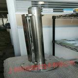 UHZ-D/W上海有恒顶装磁翻板液位计