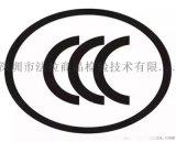 检测认证:CE,FCC,KCC,ROHS,CCC