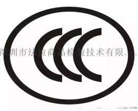 檢測認證:CE,FCC,KCC,ROHS,CCC