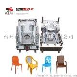 西諾椅子模具 塑料靠背椅模具定製 兒童椅子注塑模具