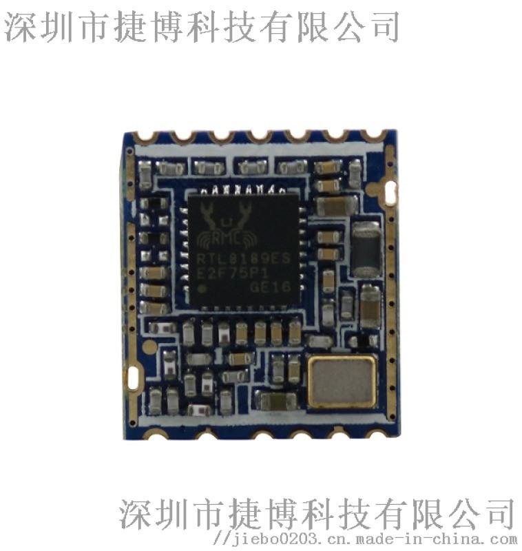 ZAPO S1 RTL8189ES SDIO介面 150M 外接天線 3.3V供電 WIFI模組