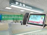 北京天良智慧醫院病房對講系統