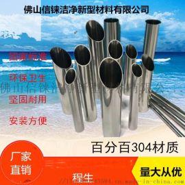 佛山信铼不锈钢卫生级食品级管材 不锈钢工业管 不锈钢方管