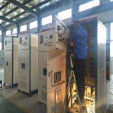 高压固态交流电动机软起动器 干式降流软起动柜