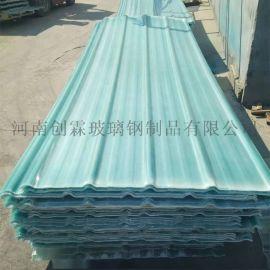 河南玻璃钢透明瓦采光板阳光板生产厂家
