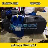 NOLD-IL200電動平衡器200kg,物料搬運
