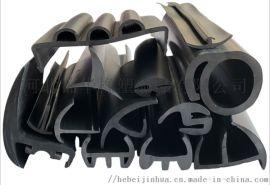 三元乙丙橡胶密封条各种U型异型EPDM发泡橡胶条