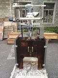 咖啡灌裝封口機 咖啡粉計量包裝機 咖喱粉包裝機